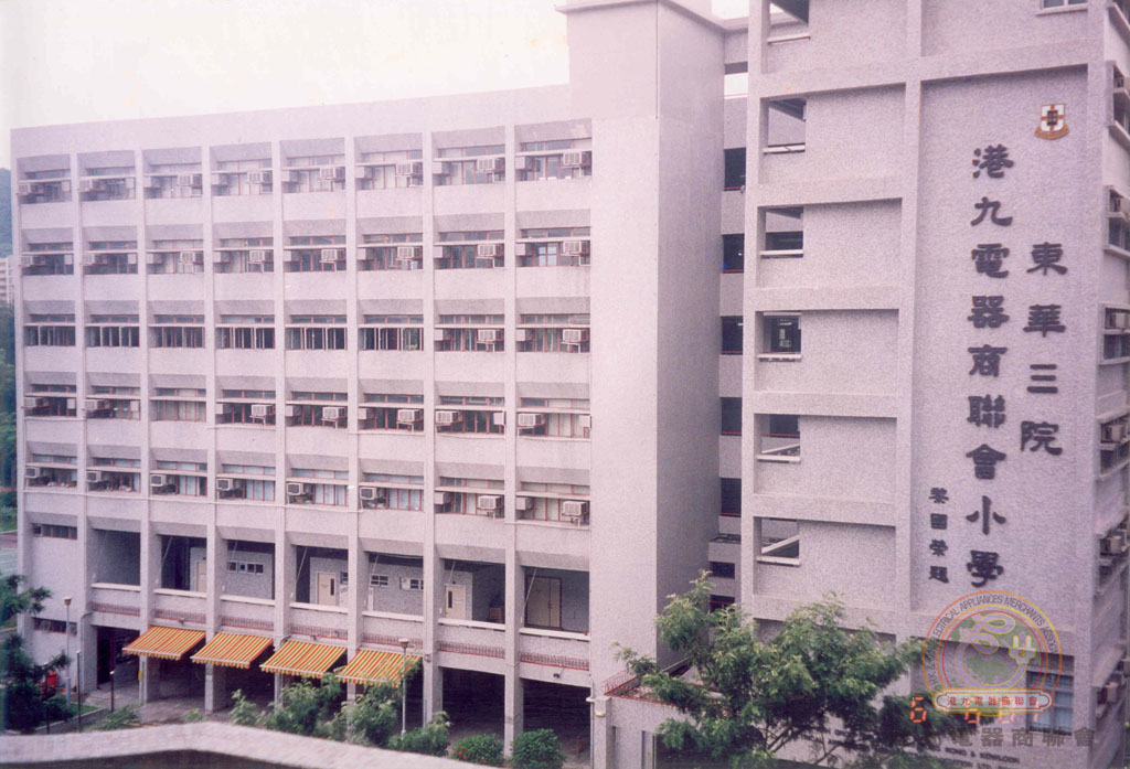 hkeama_school