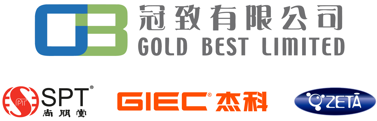goldbest_logo
