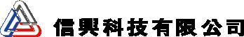 shg_shtec_logo