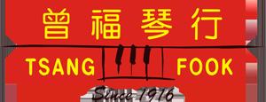 tsangfook_logo