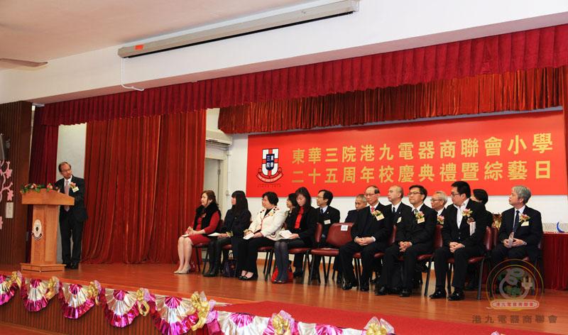 hkeama_school_25A5