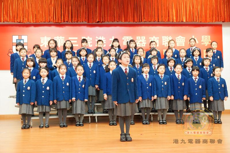 hkeama_school_25B1