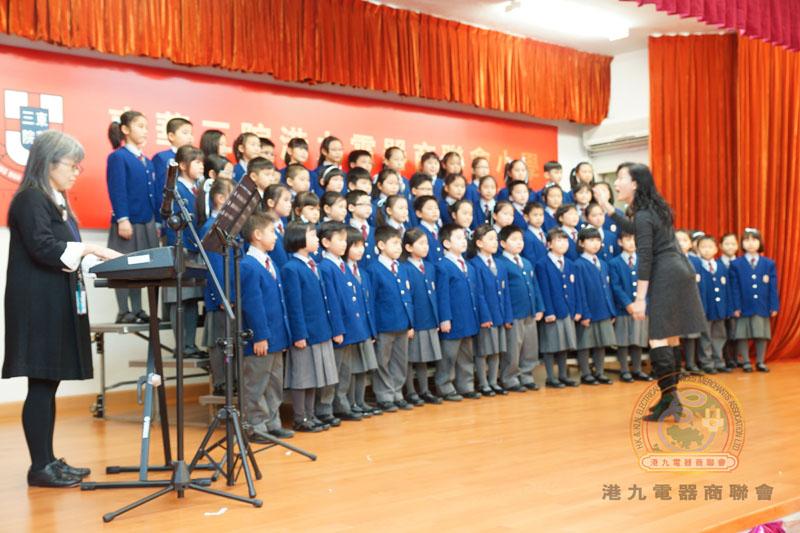 hkeama_school_25B6