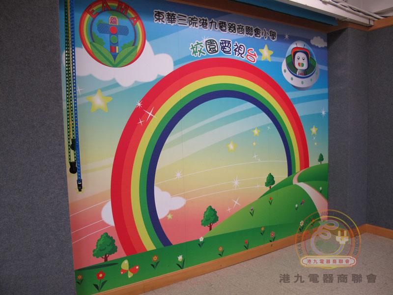 hkeama_school_F5