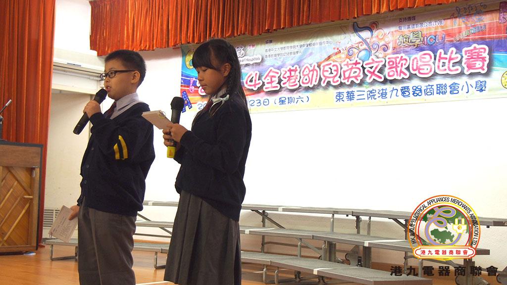 2014_school_f7a